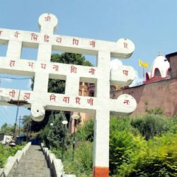 Sharika Devi Temple, Srinagar